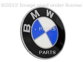 70mm bmw emblem - 9