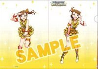 The Idolmaster One For All animate benefits Clear File D