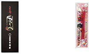 [2点セット] 岐阜銘菓 音羽屋 飛騨のかたりべ[6個入] ・さるぼぼ 癒しシャープペン 【ピンク】
