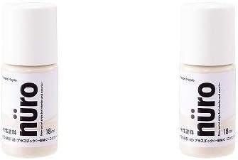 カンペハピオ(Kanpe Hapio) 水性工作用多用途塗料 ヌーロ ニュートラルホワイト 18ML