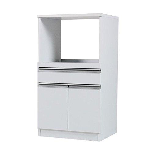 arne レンジ台 キッチンカウンター スリム レンジラック 日本製 完成品 引き出し おしゃれ かわいい 幅54 奥行き45 高さ100 RD-SP01 ホワイト B00PAQZZEK Parent