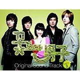 LOVE RAIN O S T  - Love Rain / O S T  - Amazon com Music