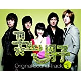 Boys Over Flowers (F4) Vol.2 : Original Soundtrack (O.S.T.) [Digipack] [KTF MUSIC KOREA 2009]