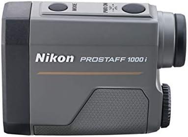 Nikon 16663 product image 4