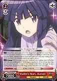 Weiss Schwarz - Maiden's Heart, Akatsuki - LH/SE20-E09 - R (LH/SE20-E09) - Log Horizon Extra Booster