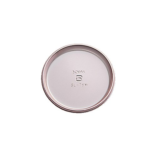 Welcome Home Brands Blush/Rose Pink Presentation Round Server Plate 3-1/8 Inch Diameter - Pack of 100