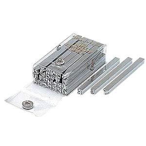 アルファベット刻印棒セット! クラフト社 アルファベット刻印棒セット(6mm×6mm) 18303 〈簡易梱包 B07RMSZ4XB