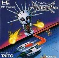 Volfied [Japan Import]