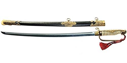 ランキング第1位 模造刀剣(装飾品) 4043 大日本帝国海軍儀礼軍刀   B00BVFQPAW, かんてい局栃木:20480de5 --- a0267596.xsph.ru