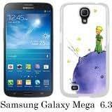 Little Prince Lovely White Samsung Galaxy Mega 6.3 i9200 i9205 Shell Case