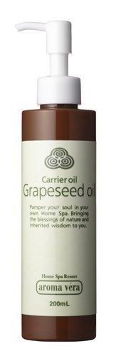 Aroma Vera Japan Professional Este Massage Oil Grape Seed - 200ml (Green Tea Set)