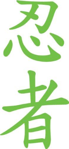 Japonés Kanji