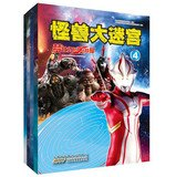 Download Altman Monster Maze (all four )(Chinese Edition) pdf epub