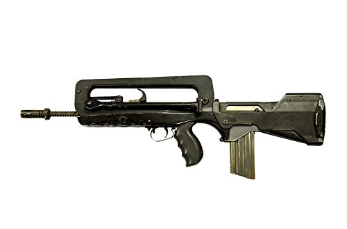 Famas Assault Rifle - 5