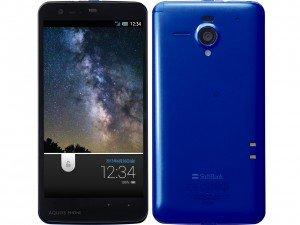 AQUOS PHONE Xx 206SH(ブルー)