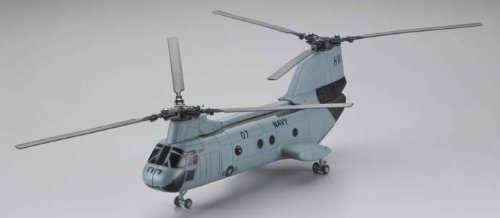 New-Ray Toys 1/55 Boeing CH-46 Sea Knight Navy NRY25817 (B002DHG7L4