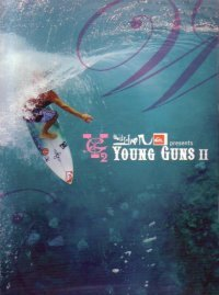Quiksilver Young Guns 2 DVD