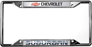suburban license plate frame - 3
