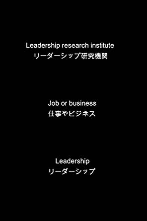 LEADERSHIP research institute
