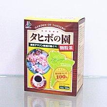 タヒボの園顆粒茶 45g(1.5g×30袋)×3箱 B019GVZLB6