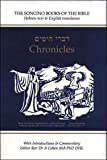 Chronicles I and II, , 1871055857
