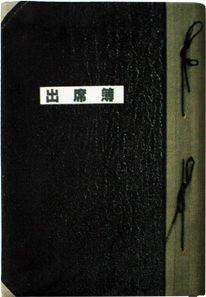 Amazon | 面白ブックカバー 【出...