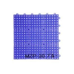 水廻りフロアー ブルー 色 30枚セット MZP-30 パレスチェッカー B07PJNMSN6