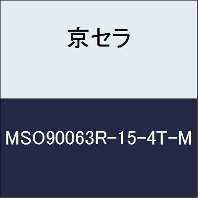 京セラ 切削工具 フェースミル MSO90063R-15-4T-M  B079XSQQ6N
