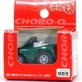 er No. 56 Mini Car Vehicle by Takara ()