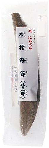 - NINBEN Hongare Katsuobushi Block Sebushi Smoked Bonito 220g from JAPAN