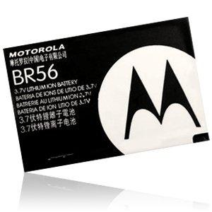 motorola-oem-br56-battery-for-razr-v3-v3c-v3m-v3e-v3i-v3t-razor-perb-u6
