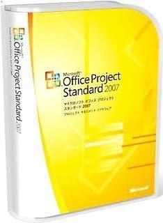 【旧商品/メーカー出荷終了/サポート終了】Microsoft Office Project Standard 2007