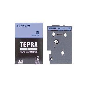 (業務用30セット) キングジム テプラTRテープ TC12B 青に黒文字 12mm B075B9FDQT