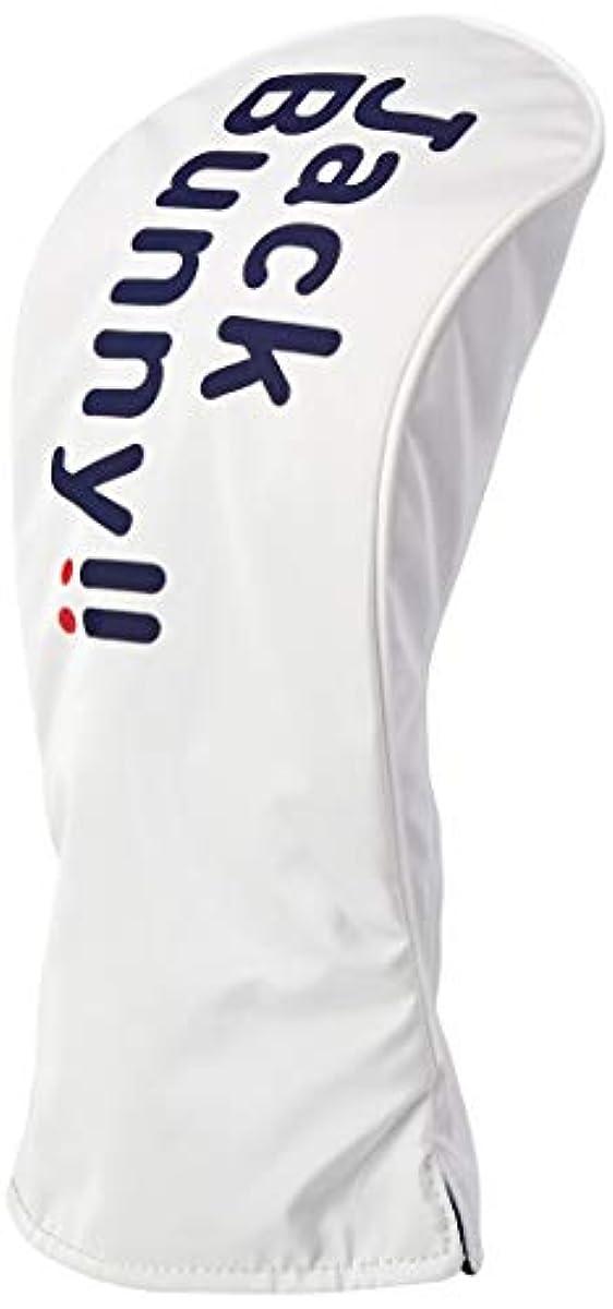 [해외] [Jack Bunny 잭바니] 헤드 커버 【정평(스테디셀러) 상품】 (드라이어이버용) 골프 DR / 262-0984310