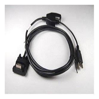 Ingenico Ethernet Cable - Ingenico 4 Meter Ethernet Cable, (296138452)