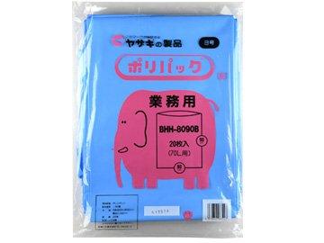 矢崎化工 yazaki ポリパック BHH-8090 B 70L用 8号 1箱10袋 (200枚) B01565924I