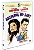 Movie DVD - Bringing Up Baby,1938 (Region code : all) (Korea Edition)