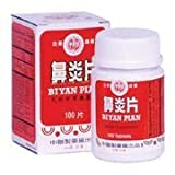 4 X Bi Yan Pian – 100 pills,(Solstice) Review