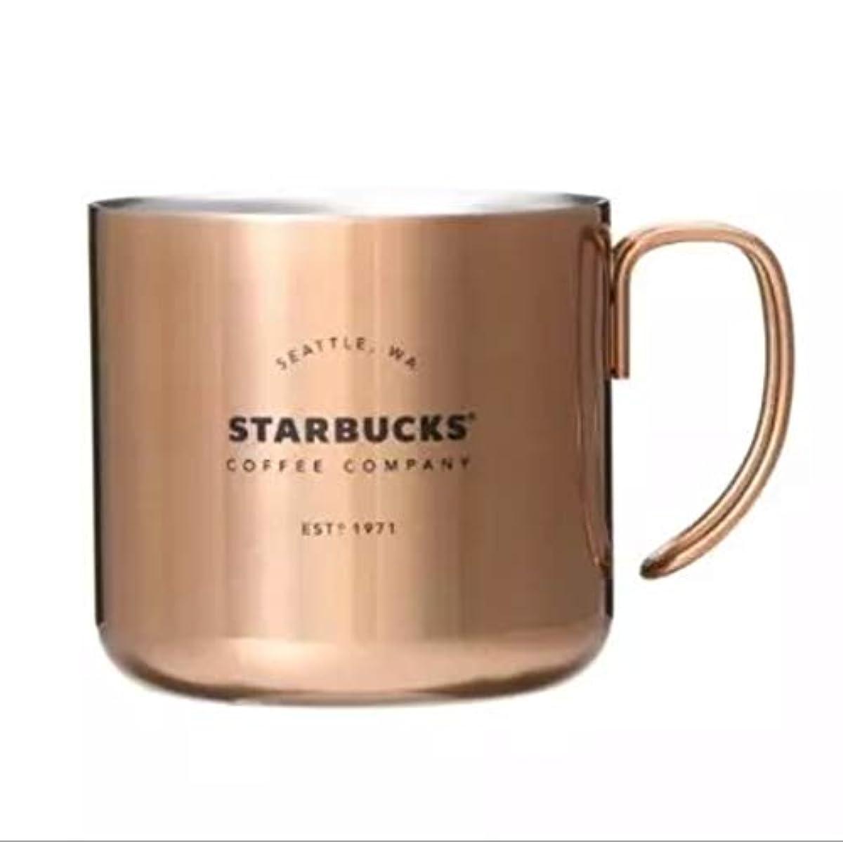 [해외] STARBUCKS 스타벅스 스테인레스 머그컵 355ML