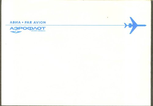 Aeroflot Airlines (Aeroflot Airlines Par Avion notepaper 1960s)