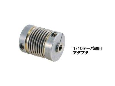 鍋屋バイテック カプリコン フレキシブルカップリング ベローズタイプ アダプタ+クランピングタイプ MKM-56AC-H-16T-15