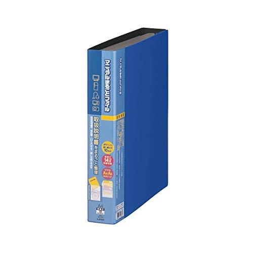 (まとめ)ライオン事務器マニュアルまるごとファイル A4タテ 4穴 10ポケット付属 背幅55mm ブルー MF-443 1冊 【×3セット】 生活用品 インテリア 雑貨 文具 オフィス用品 ファイル バインダー クリアケース クリアファイル 14067381 [並行輸入品] B07L3626MT