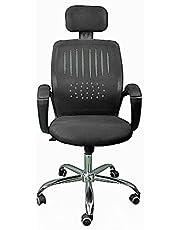 كرسي مكتب شبكة برقبة مرتفعة من كواترو – اسود