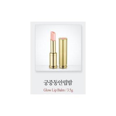 The History of Whoo Gongjinhyang Mi Secret Court Glow Lip Balm_3.5g