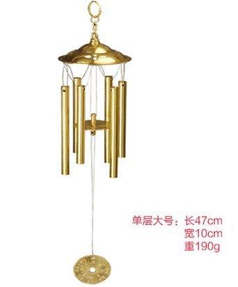 Gegenseitigkeit Kupfer - windspiel - sechs - fünf - schicht - glocke von campanula Frieden wohnaccessoires