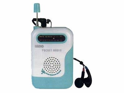 [해외]アンド?インタ?ナショナル 방적 포켓 라디오 n0ysehw73v / Andu International Drip-proof Pocket Radio n0ysehw73v