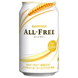Suntory All Free 350ml cans X24 pieces X (2 cases)