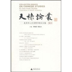 Download Collected essays on Chinese studies by east asia studies librariars in North American (Chinese Edition) pdf