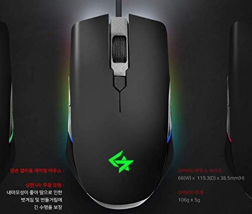 Geekstar Second Chance GM900 3389 Gaming Mouse Wired Black