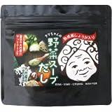 九州野菜スープだし 80g 11種類の野菜と国産黒生姜の旨味がぎゅっと濃縮